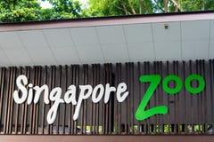 Singapore - AUGUSTI 3, 2014: Ingång till Singapore Arkivbilder