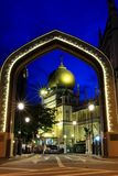 Singapore:Blue hour shot of Masjid Sultan Singapura Mosque. The magnificent 1924-28 Masjid Sultan Singapura Mosque in the Kampong Glam Arab Quarter is Singapore' Stock Photos