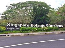 Singapore Botanic Gardens Tanglin Gate Stock Image