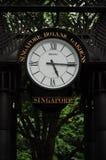 Singapore Botanical Gardens entrance and landmark clock Royalty Free Stock Photos