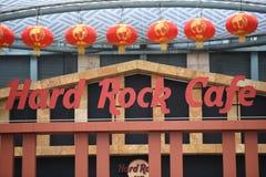 Singapore Hard Rock Caffe Chinese New Year. Hard Rock Caffe singapore royalty free stock photography