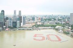 Singapore business zone Royalty Free Stock Image
