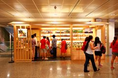 Singapore: Changi airport before check in retail area. Royalty Free Stock Images