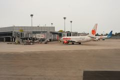 Singapore Changi Airport Royalty Free Stock Photo