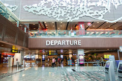 Singapore Changi International Airport Departure Hall Stock Photography