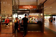 Singapore : Chicken rice store at Takashimaya B2 Stock Photo