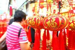 Singapore Chinatown Chinese Lunar New Year shoppin Royalty Free Stock Image