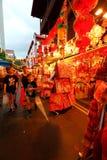 Singapore Chinatown Chinese Lunar New Year shoppin Stock Image