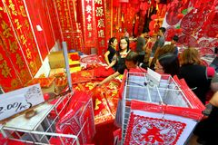 Singapore Chinatown Chinese Lunar New Year shopping Royalty Free Stock Photography