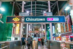 Singapore Chinatown food street. SINGAPORE - AUGUST 11: Singapore Chinatown food street on August 11, 2017 stock images