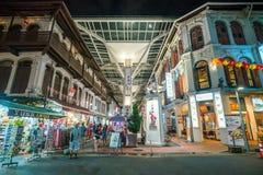 Singapore Chinatown food street. SINGAPORE - AUGUST 11: Singapore Chinatown food street on August 11, 2017 stock image