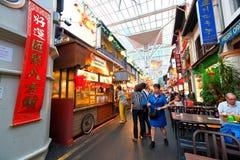 Singapore : Chinatown food street Stock Photos