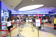 Singapore : Cinema Royalty Free Stock Photo