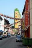 Singapore, cityscape Royalty Free Stock Images