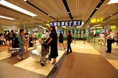 Singapore: Coming home Stock Photo