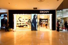 Singapore: DKNY Stock Afbeelding