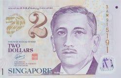 Banknotes. Singapore 2 dollars note closeup Royalty Free Stock Photos