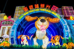 Singapore 2018 River Hongbao. SINGAPORE - FEB 21 : The Year of the Dog Celebration lanterns at River Hongbao in Singapore on Februery 21 2018. The event is held Royalty Free Stock Images