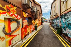 Amazing street art by an unknown artist in Singapore. Singapore - February 19, 2017: Amazing street art by an unknown artist at the Muslim quarter Arab quarter Royalty Free Stock Photos