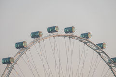 Singapore Flyer Stock Photo