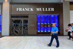 Singapore: Franck Muller Royalty Free Stock Photo