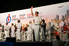 Singapore General election 2015 PAP Rally Stock Photography