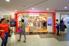 Singapore: GNC. 1 of the many GNC retail store in Singapore Royalty Free Stock Image