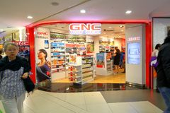 Singapore: GNC. 1 of the many GNC retail store in Singapore Stock Photo