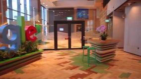 Singapore Google acquartiera l'interno archivi video