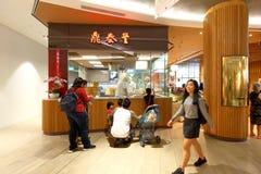 Singapore: Het maken van Dim Sum Stock Fotografie