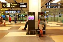 Singapore: Informationsterminal på den Changi flygplatsen Royaltyfria Foton