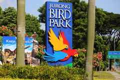 Singapore - JULY 26, 2015: Entrance to Jurong Bird Park on July Stock Image
