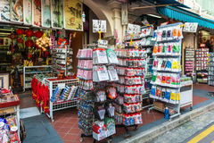 SINGAPORE - JUNE 20 : Bustling street of Chinatown district on J Royalty Free Stock Photography