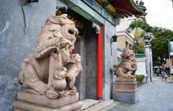 Singapore kinesisk handelskammare och bransch Royaltyfri Bild