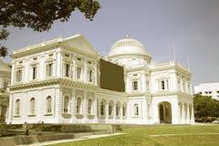 Singapore landmark Royalty Free Stock Images