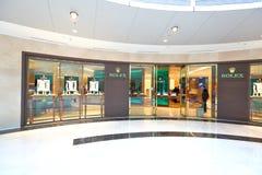 Singapore : Luxurious watch retail store Royalty Free Stock Photo