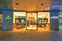 Singapore : Luxurious watch retail store Stock Images