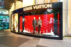 Singapore LV Store at Orchard Ion Stock Photos