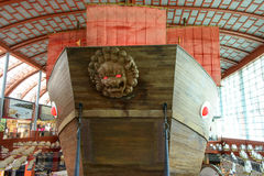 Singapore Maritime Museum Royalty Free Stock Image