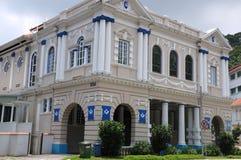 Singapore Masonic Hall Royalty Free Stock Photo