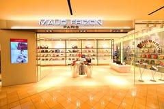 Singapore: Maud Frizon Arkivfoton