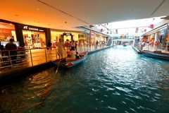 Singapore : MBS. Sampan ride boat ride attraction at the canal within MBS Stock Photo