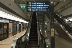 Singapore MRT Royalty Free Stock Photos