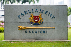 Singapore national emblem. Near parliament building Stock Images