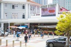 SINGAPORE, OCTOBER 12, 2015: bugis street shopping mall is a pop Stock Photo