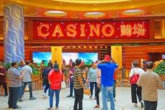 SINGAPORE - 14 October 2018: Entrance of RWS Casino on the island of Sentosa. Resorts World Sentosa is an integrated resort on the. A SINGAPORE - 14 October 2018 royalty free stock photography