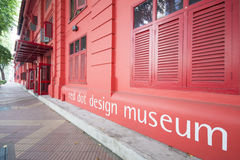 SINGAPORE, OCTOBER 13, 2015: red dot design museum is the center. Of creativity. The place is famous as one of Singapore on October 13, 2015, landmark royalty free stock images