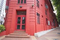 SINGAPORE, 13 OKTOBER, 2015: het rode museum van het puntontwerp is het centrum Royalty-vrije Stock Afbeelding
