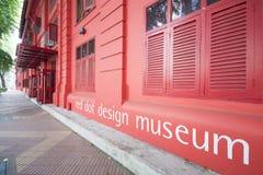 SINGAPORE, 13 OKTOBER, 2015: het rode museum van het puntontwerp is het centrum Royalty-vrije Stock Afbeeldingen