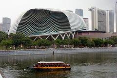 Singapore Opera Stock Photo